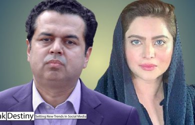 With 7,000 Tweets, Talal Chaudhry's thrashing episode top trend on social media