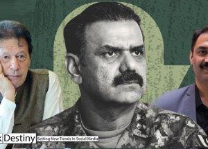 U-turn by PM Khan on Asim Bajwa earns him no good