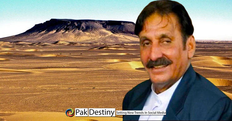 $6bn fine on Pakistan in Reko Diq case -- a sordid story authored by former CJP Iftikhar Hussain Chaudhry