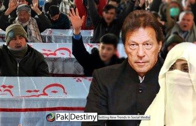 """""""The blackmailer"""" -- the new buzz word describing Imran Khan"""