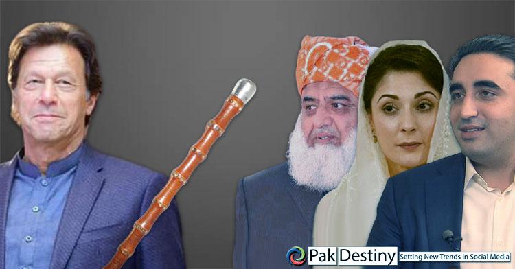 imran khan, fazlur rehman,blawal,maryam maulana fazl softwaare updated army