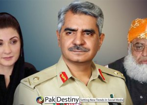 last nail in pdm coffin by general iftikhar babar
