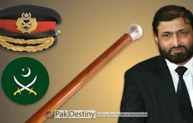 justice-qasim-khan-lahore-high-court-pakistan-army