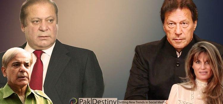 PM imran Khan finally discloses why he hates nawaz Sharif and shahbaz sharif
