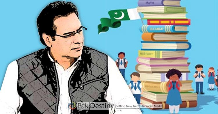 moonis elahi demands cancallation of exams