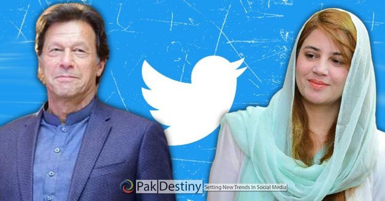 Zartaj Gul never misses a day on Twitter in praise of PM Imran Khan
