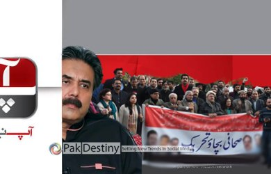 journalist protesting against aftab iqbal and aap news tv for non payment of dues