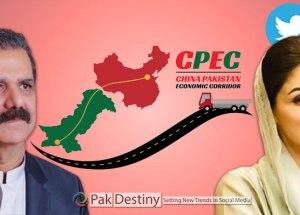 PMLN mrayam nawaz supporters go wild on Twitter in jubilation on the departure of Gen Asim Saleem Bajwa from CPEC
