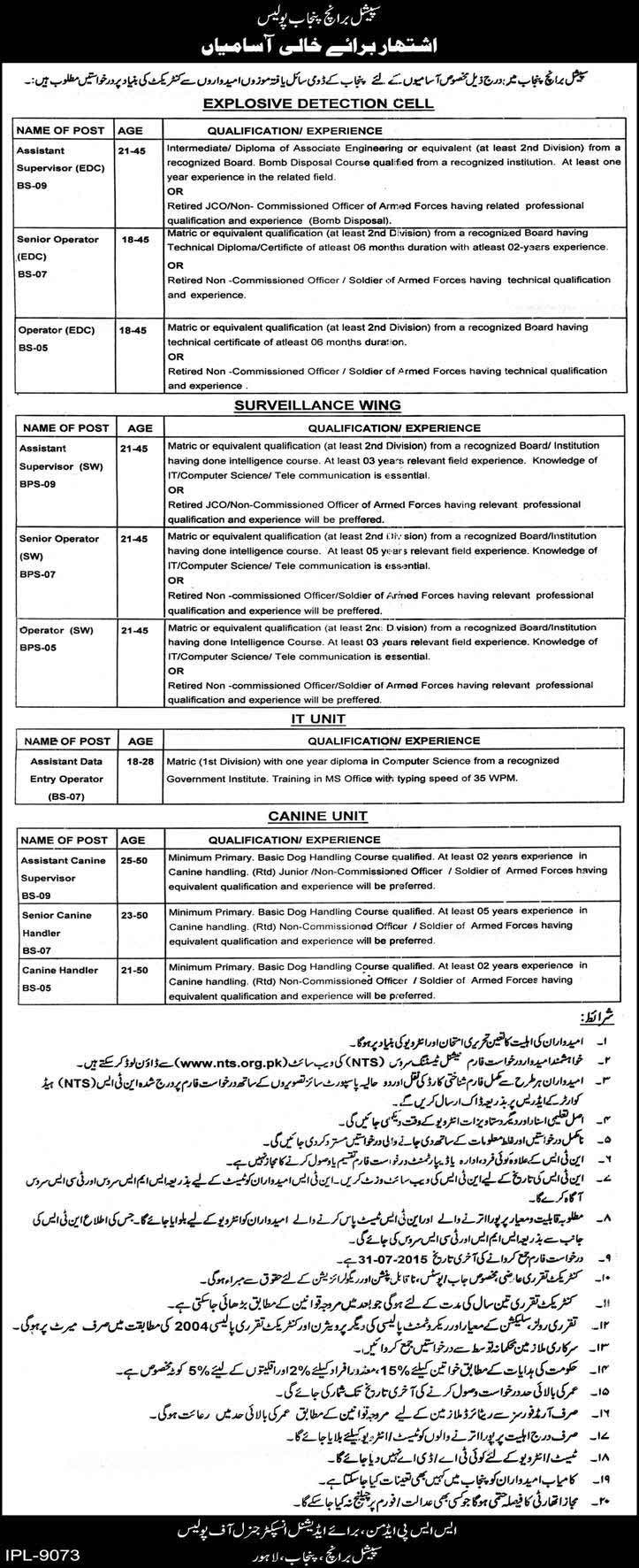 Special Branch Punjab Police Jobs 2018 NTS Application Form Eligibility