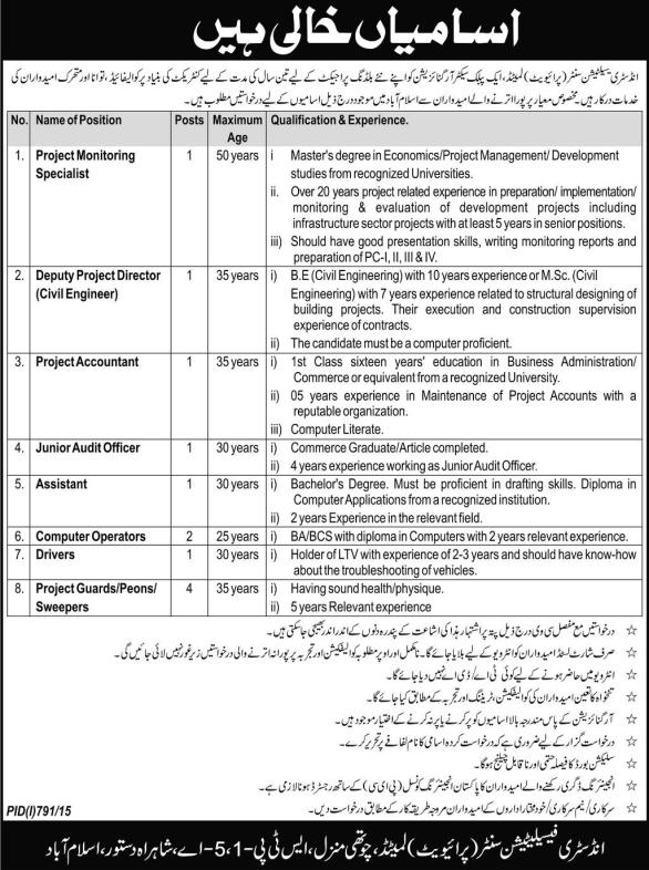 Industry Facilitation Centre Pvt. Ltd Islamabad Jobs 2019 Advertisement