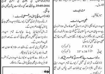 Traffic Police Sindh BPS-5 Constable Jobs 2016 Interview