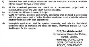 Punjab Police Department Jobs 2018 Lahore Application Form Download