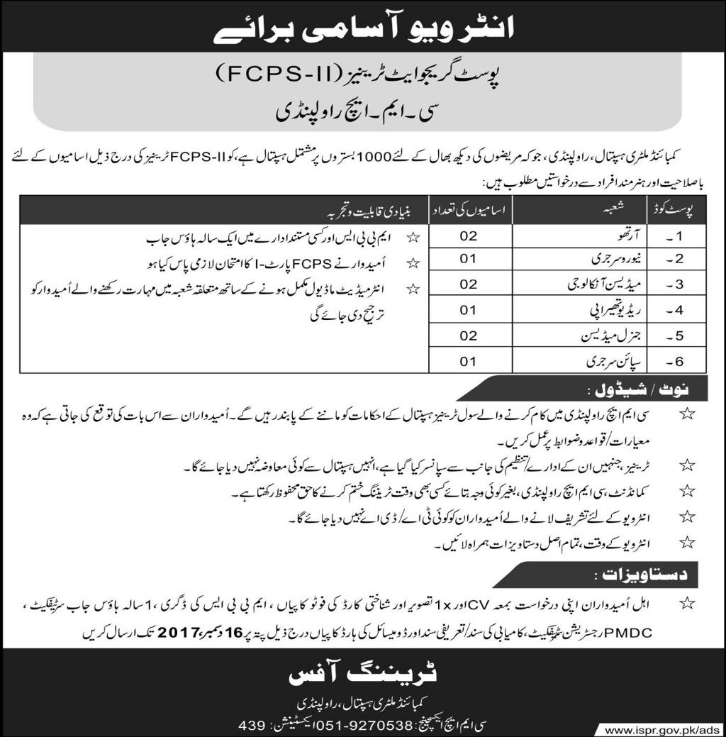 CMH-Rawalpindi-Hospital-Jobs-2018-For-MBBS-FCPS-Application-Form Online Form For Bhu Mbbs on income tax, pennsylvania state tax,