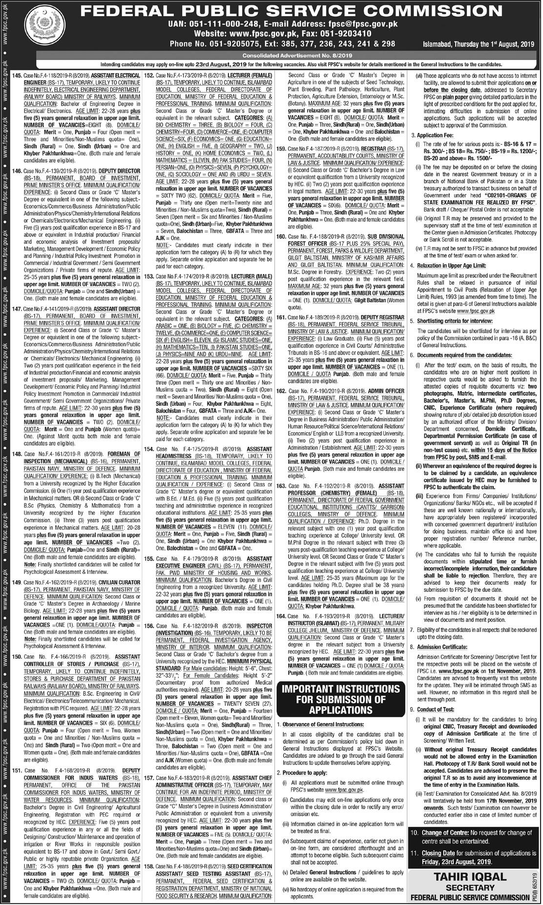 Ffpsc Calendrier 2019.Fia Jobs 2019 Pakistan Federal Investigation Agency