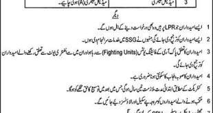 SPU Police Jobs 2018 Senior Security Constable Application Form
