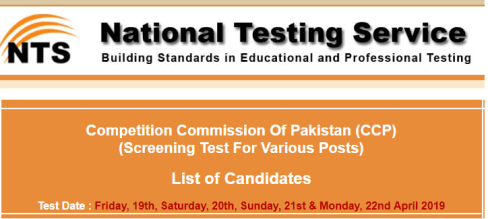 Competition Commission Of Pakistan CCP Jobs NTS Test Result 2019