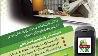 NADRA Launches Smart National ID Card – Paki Mag