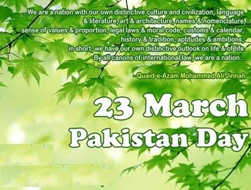 Pakistan Day Quotes 8 – Paki Mag