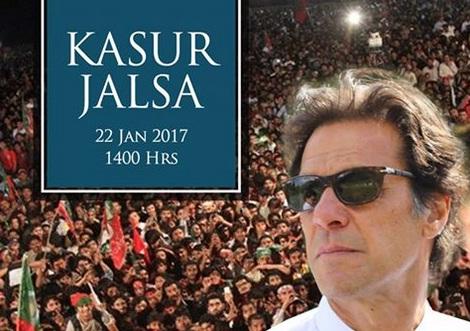 Imran Khan PTI Jalsa Kasur Khudian Khas on Depalpur Road