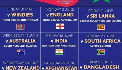Pakistan VS Bangladesh Football Match – SAFF Championship