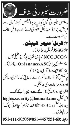 Security, SSC, JCO, NCO, Store Keeper, Accountant 2019