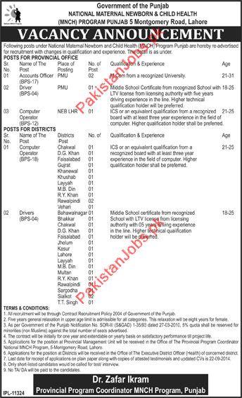 National Maternal Newborn & Child Health Required