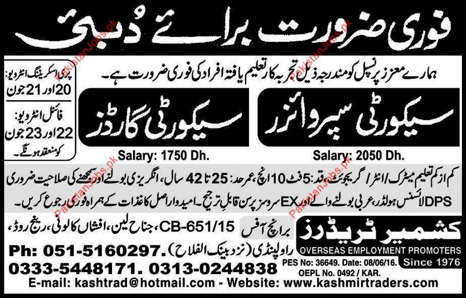 International Security Jobs Vacancies