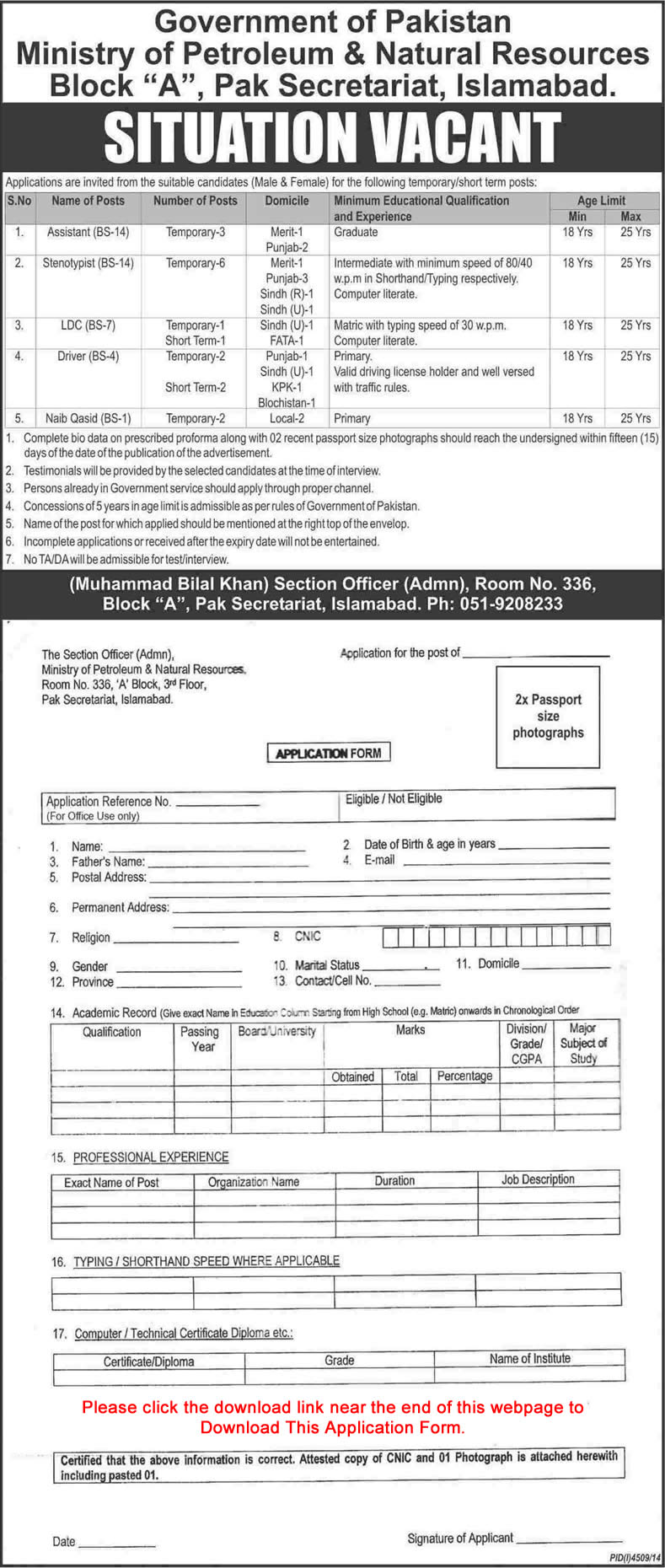 Ministry of Petroleum and Natural Resources Pakistan Jobs