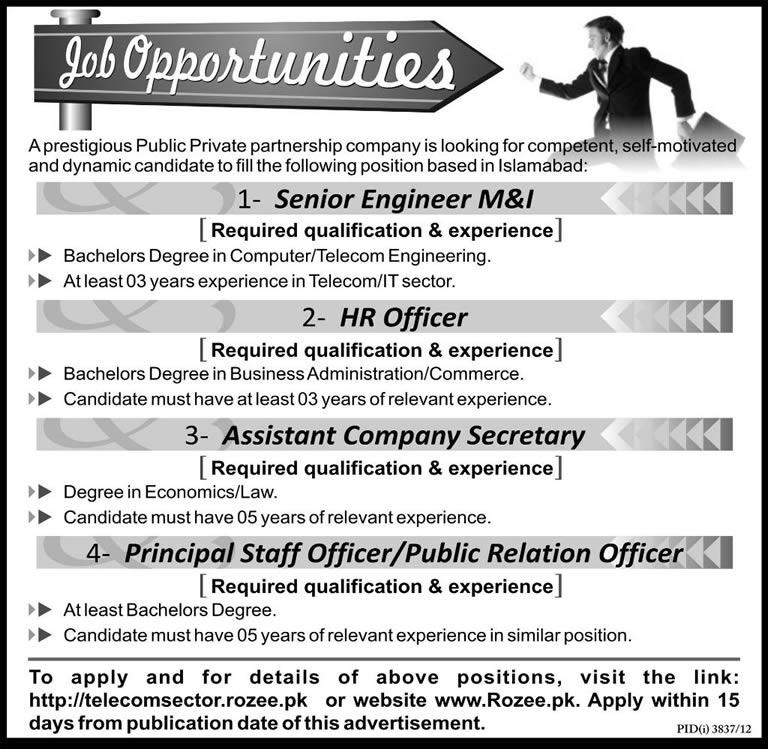 Universal Service Fund USF Jobs 2013 Islamabad Telecom