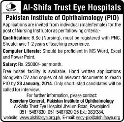 Al Shifa Trust Eye Hospital Rawalpindi Jobs 2014 for