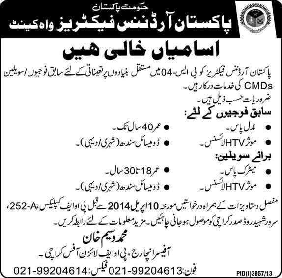 CMD Jobs in POF 2014 April Pakistan Ordnance Factories in