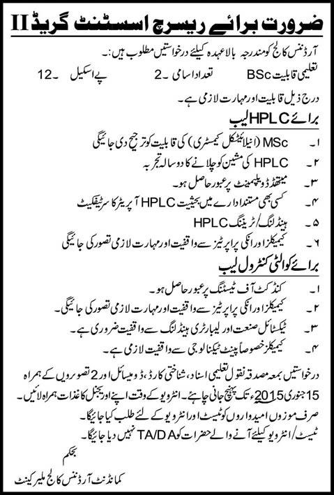Ordnance College Malir Cantt Karachi Jobs 2015 for