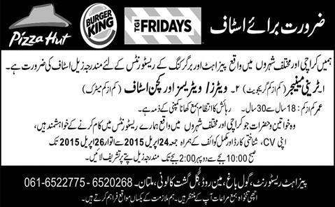 Pizza Hut / Burger King Karachi Jobs 2015 April Trainee