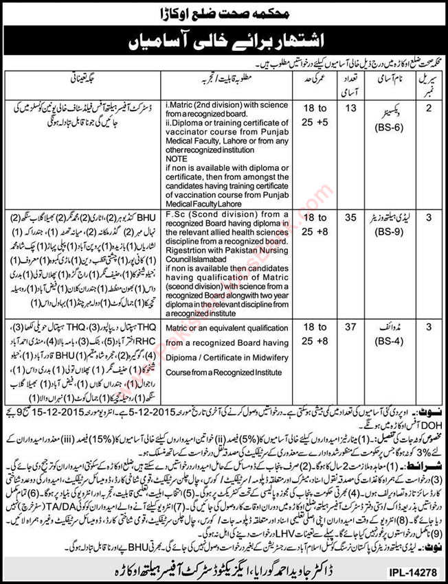 Health Department Okara Jobs 2015 November Lady Health