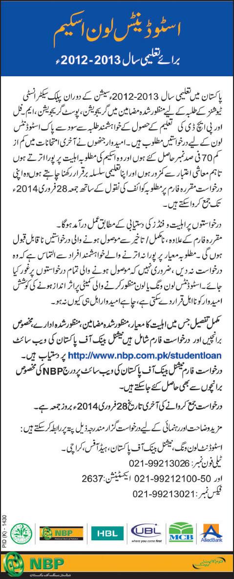 National Bank of Pakistan Student Loan Scheme 2013 Application Form ...
