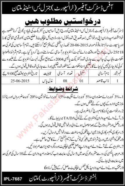 Naib Qasid Jobs in Multan General Bus Stand 2015 June