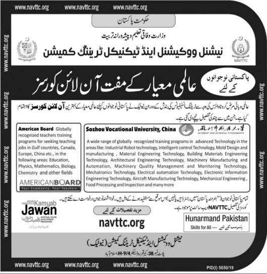 NAVTTC Free Online Courses 2020 Pakistan Latest Admission