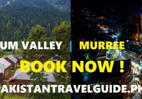 murree-neelum-valley-tour-package