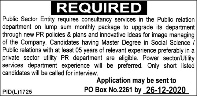 Public Sector Entity PO Box No.2261 published in TheNation