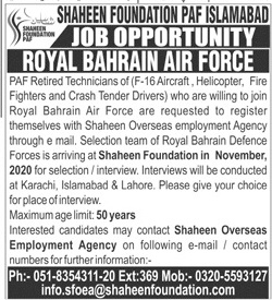 Shaheen Foundation PAF Islamabad published in Jang