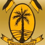 Punjab Rangers Teaching Hospital Lahore