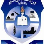 Muslim Educational Complex Peshawar