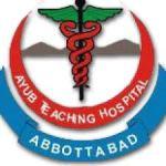 MTI Ayub Medical College / Ayub Teaching Hospital Abbottabad