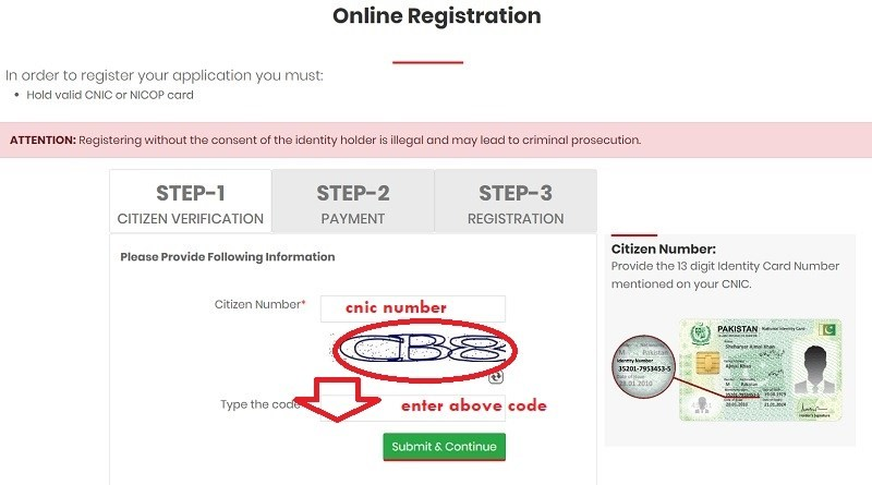 online registration process for Naya Pakistan Housing Scheme 2019