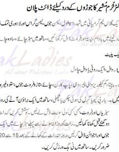 Weight loss tips in urdu tumblr for women by dr khurram also diet plan plus belle la vie pblv rh plusbellela viespot