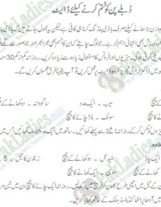 Weight gain tips gaining in urdu also best diet by dr khurram mushir pak ladies rh pakladies