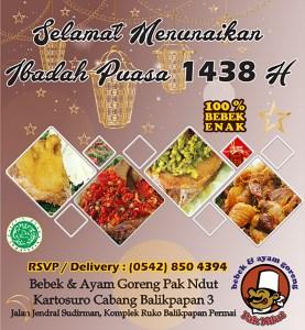 Paket Ramadhan balikpapan 3