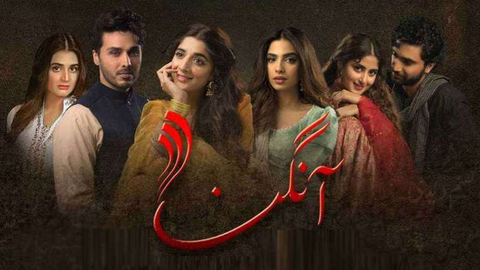 Meray Paas Tum Ho, pakistani drama hum tv