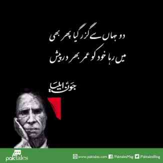 Syed Jaun Asghar