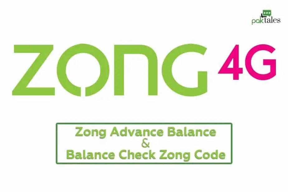 jazz balance recharge code